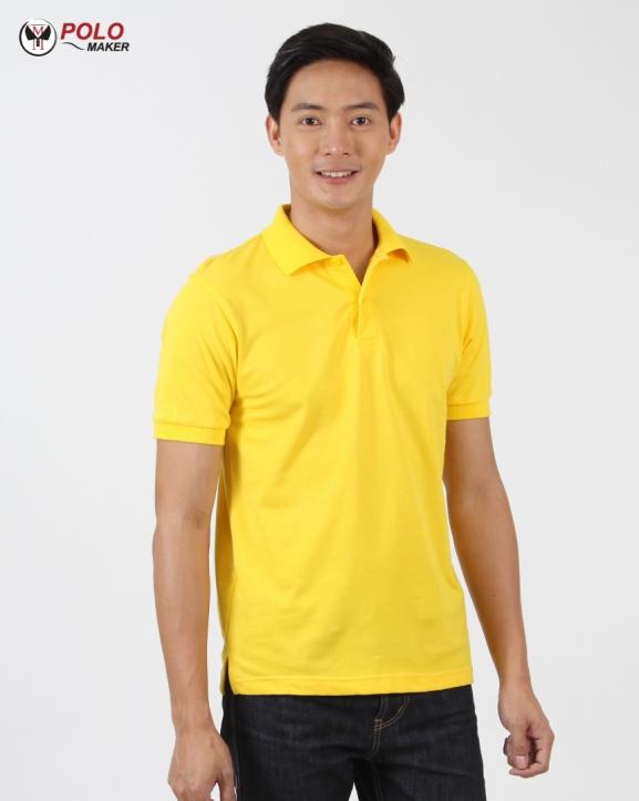 เสื้อโปโล เย็น สบาย CP029